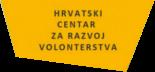 Hrvatski centar za razvoj volonterstva (HCRV)